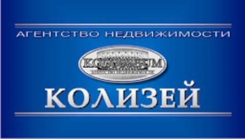 Уварова Анна Григорьевна
