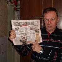 Абрамов Геннадий Алексеевич