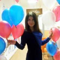 Ломакина Елена Валериевна