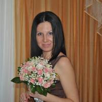 Штофа Наталья Анатольевна