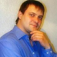 Солобоев Андрей Викторович