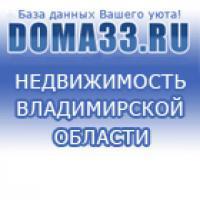 База недвижимости Владимирской области