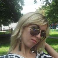 Цаплина Ирина