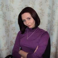 Забелкина Елена