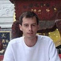 Вольнов Алексей Владимирович
