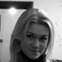 Снегирева Светлана Игоревна