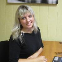 Тарадина Татьяна