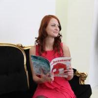 Гермашева Елена Александровна