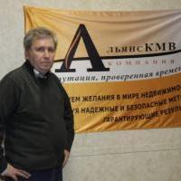 Лощина Алексей Васильевич