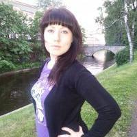 Исакова Дарья Владимировна