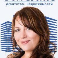 Трушкина Ксения Валентиновна