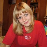 Волкова Евгения Сергеевна