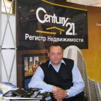 Данилюк Александр Николаевич