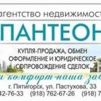 ХХХ Маргарита Владимировна
