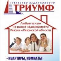 Сауткина Татьяна Николаевна