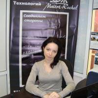 Брежнева Дарья Михайловна