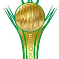 Астана Брокер