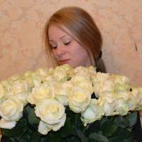 Платонова Ирина Олеговна