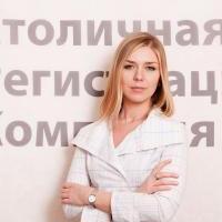 Черняева Людмила Евгеньевна