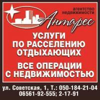 Шиманчик Ирина Анатольевна