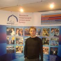 Белов Андрей Юрьевич