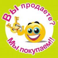 CИБ РЕГИОН НЕДВИЖИМОСТЬ Марина Александровна