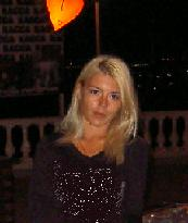 Сергеева Наталья