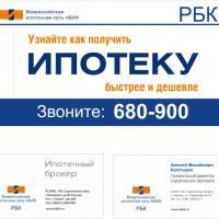 Богатырева Алексей Михайлович