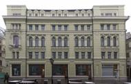 ЖК St. Nickolas, новостройки Москва - Фото 1