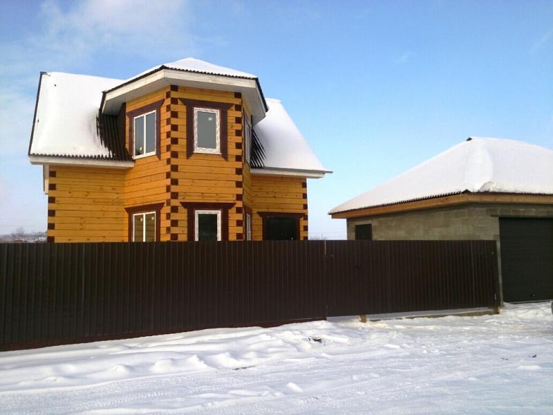 продажа домов в хомутово иркутской области с фото поговорим обо