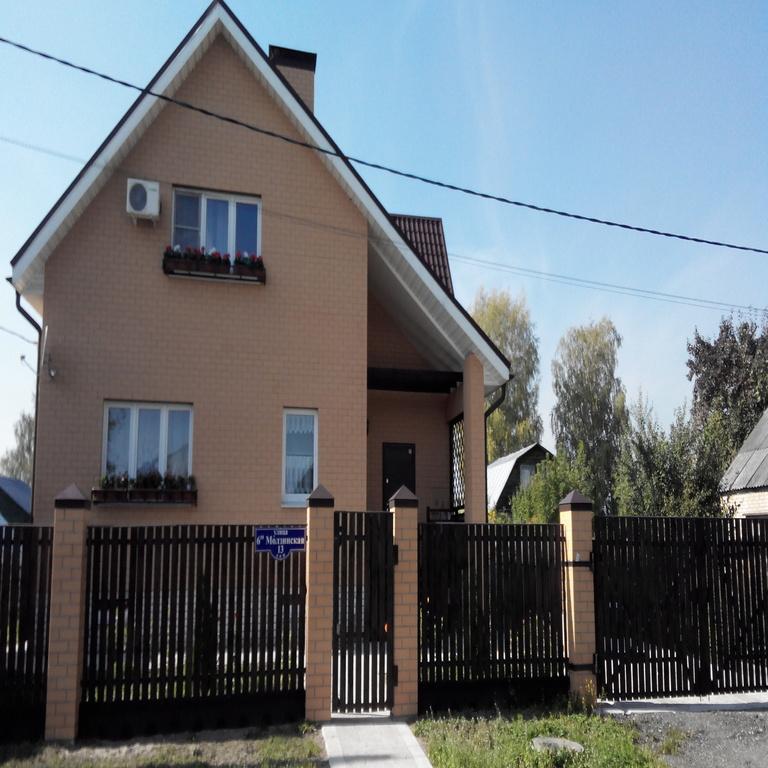Продам Дом в черте города 171 кв