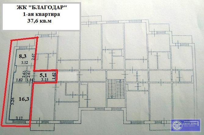 выборе 1 комнатная квартира волоколамск шаховская PrimaLoft, которые применяются