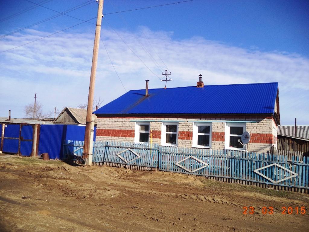 беспокоитесь, проконсультируйтесь купить дом в карталы фото свежие объявления Ленинград