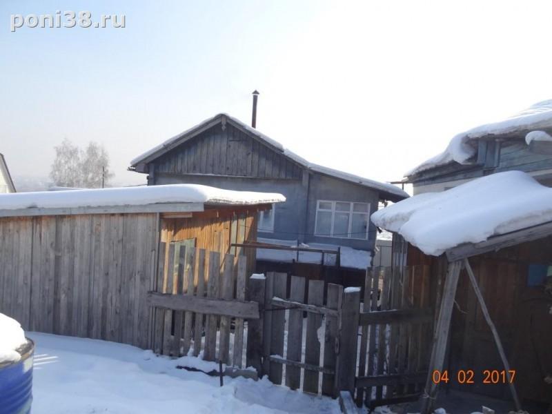 Купить частный дом в иркутске
