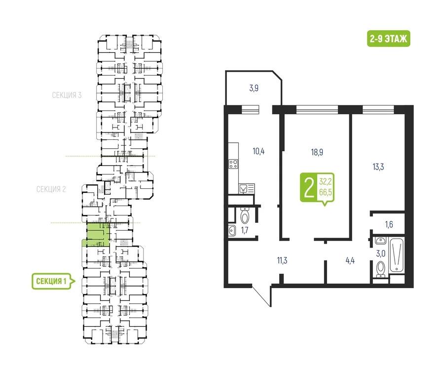 2-комнатная квартира, Ильинское-Усово, проезд Александра Невского, 1