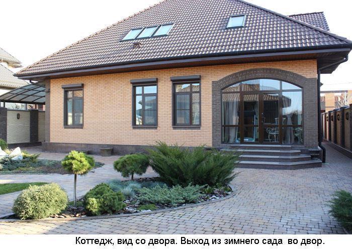 Фотогалерея 7000 Фото  недвижимость в Краснодарском крае