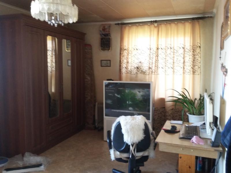 строят купить квартиру иркутск октябрьский район мешает тебе