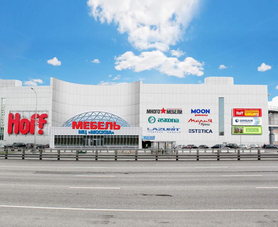 Мебельный центр москва предлагает торговое - торговое помеще.