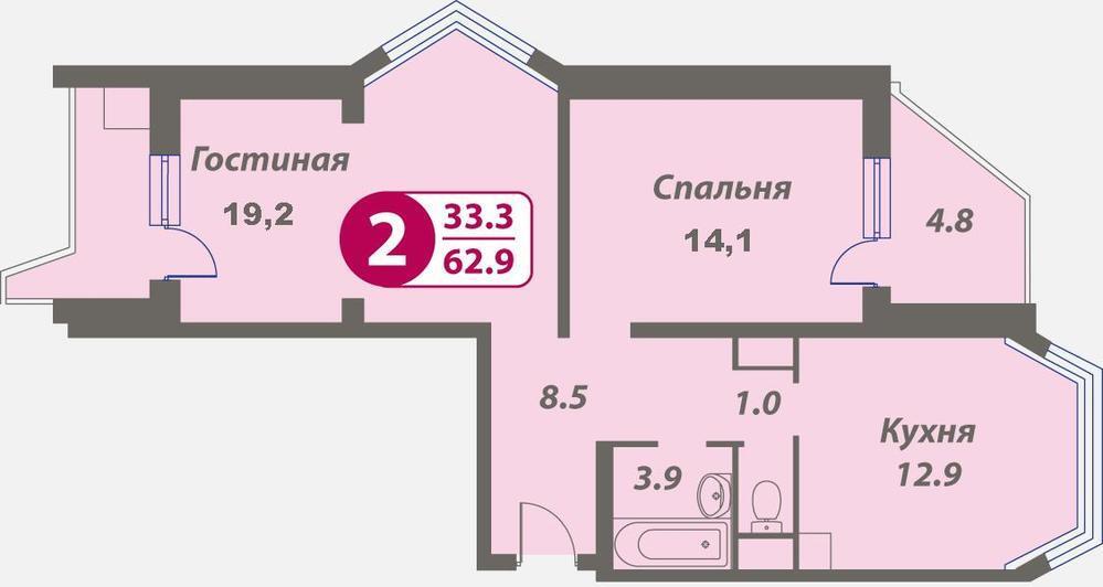 Просторная квартира 62.9 м2 с большой кухней, купить квартир.