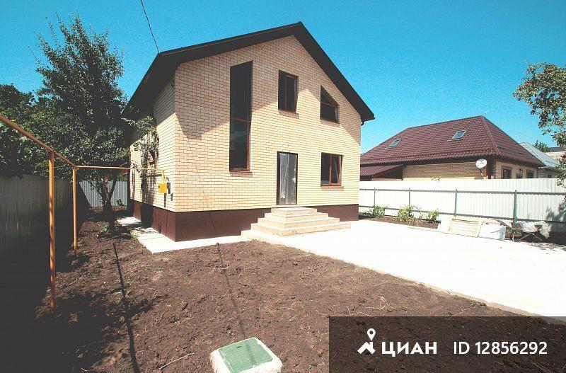 Астана краснодарский край продажа домов недорого обмена