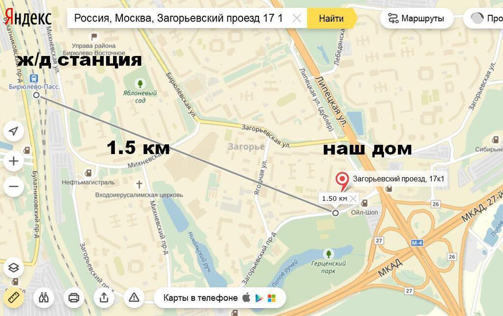 предприятия ООО: церковь на загорьевском проезде Лариса Анатольевна