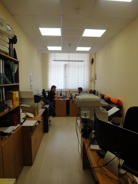 Дать объявление офис снять подать объявление красноярск без регистрации