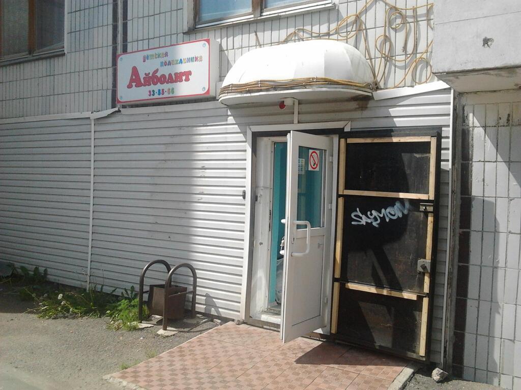 Коттедж на металлплощадке, возможно использовать под офис, аренда офисов в кемерово, id объекта - 600439997 - фото 13