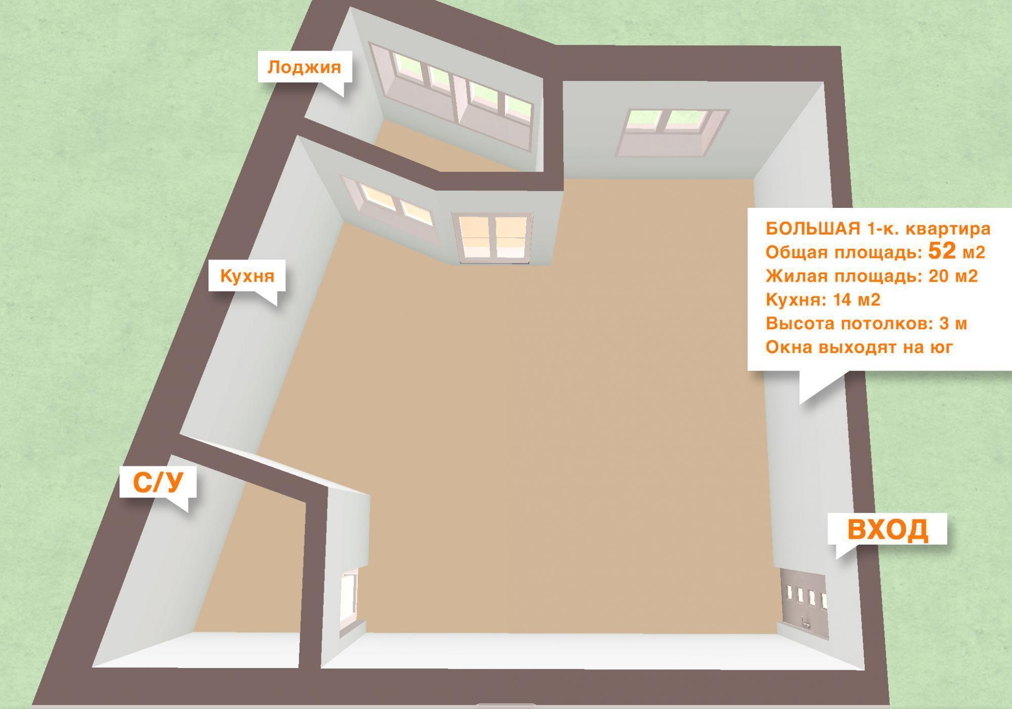 Предлагается 1-комнатная квартира по адресу николо-хованская.