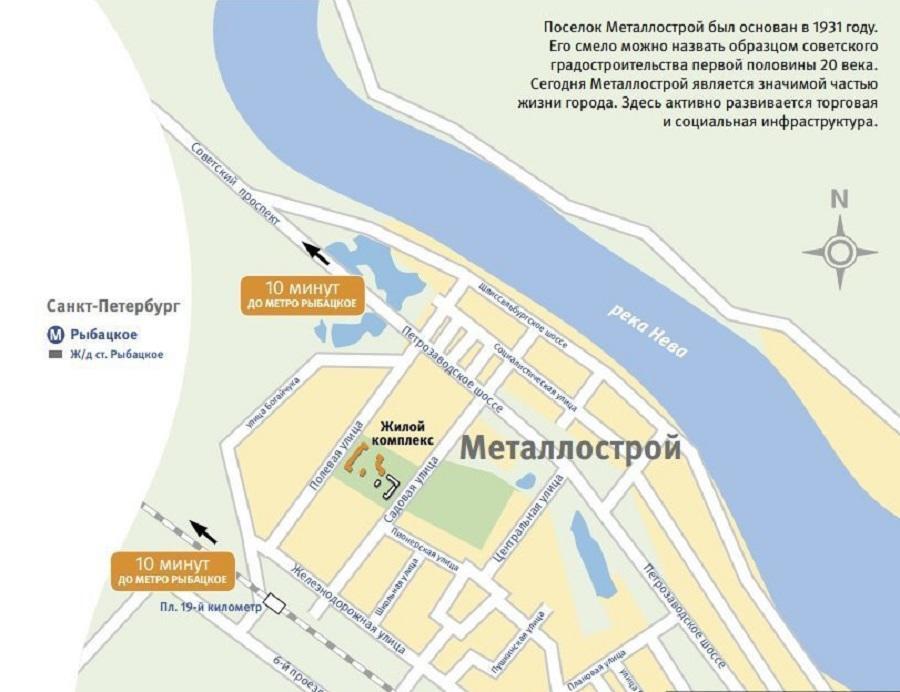 новостройки метро рыбацкое на карте