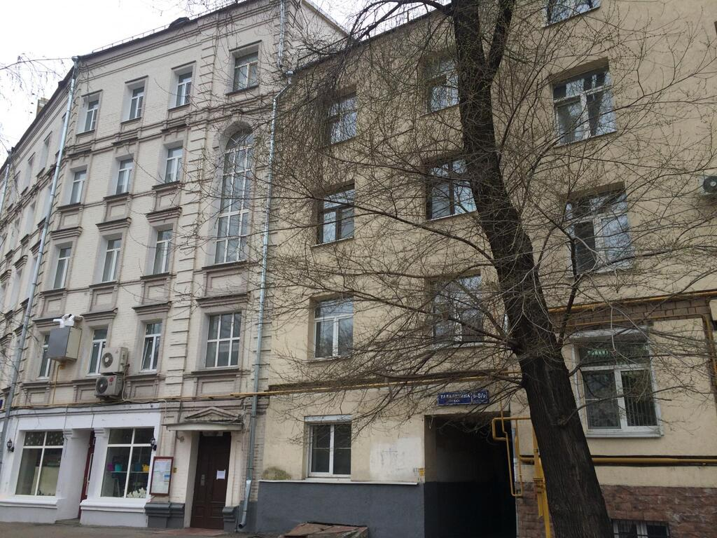 Почтовые индексы улица Талалихина Москва  Почтовые
