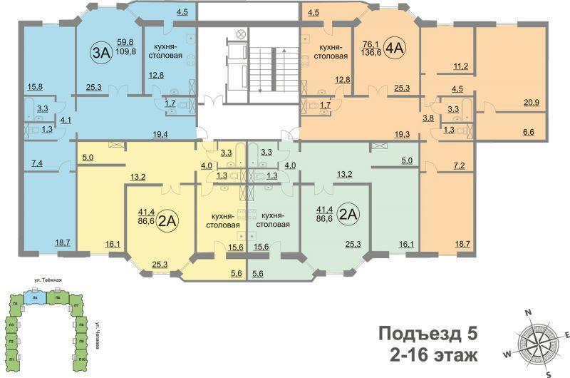 Продажа квартиры, нижневартовск, ул. Чапаева, купить квартир.