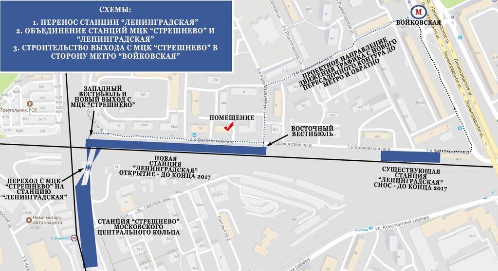 Схема выходов из метро войковская