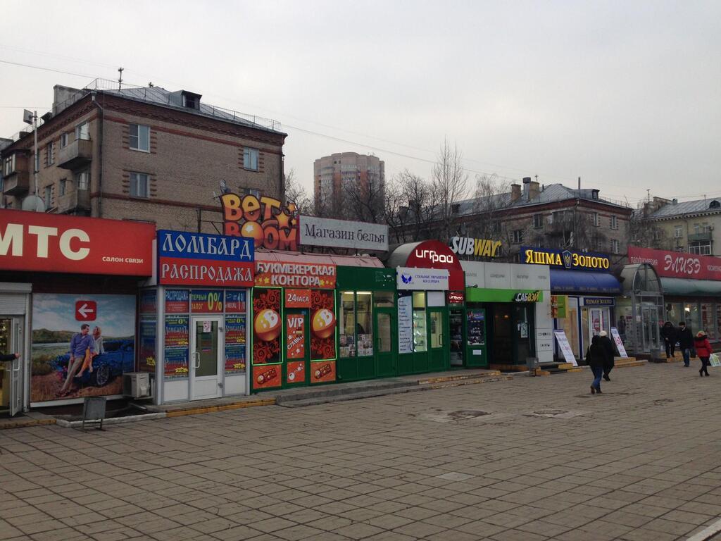 Праститутки дешево в москве 23 фотография