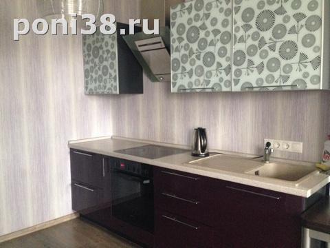 предоставлена купить 1 комн квартиру в иркутске в глазковском это странно